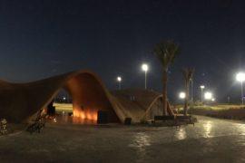 Ayla Golf Course, Aqaba - Academy building